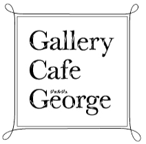 Gallery Cafe George