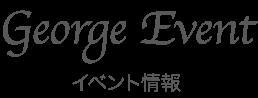 George Event