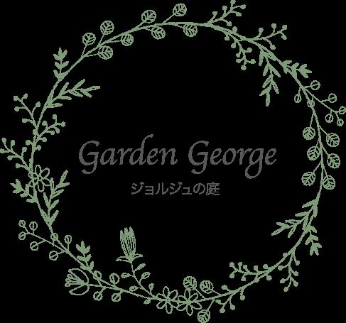 Garden George